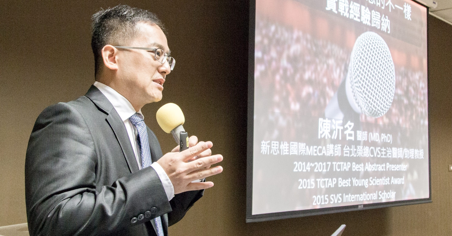 00_FB_tctap_2018_i-ming_chen_best_young_scientist_share_MECA_20171105_0194
