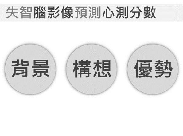 04_ai_school_cwhsu