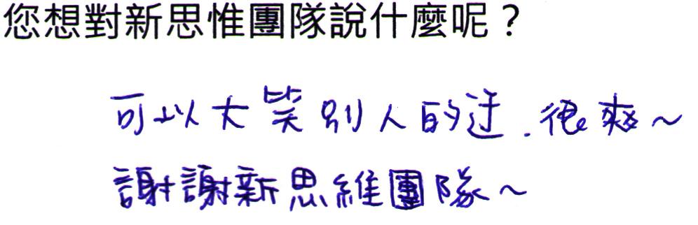 20180414_GRSP_feedback_00008